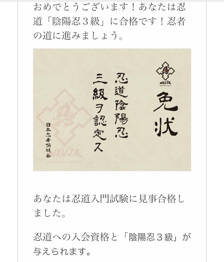 f:id:aichi-ninja:20190618154013p:plain
