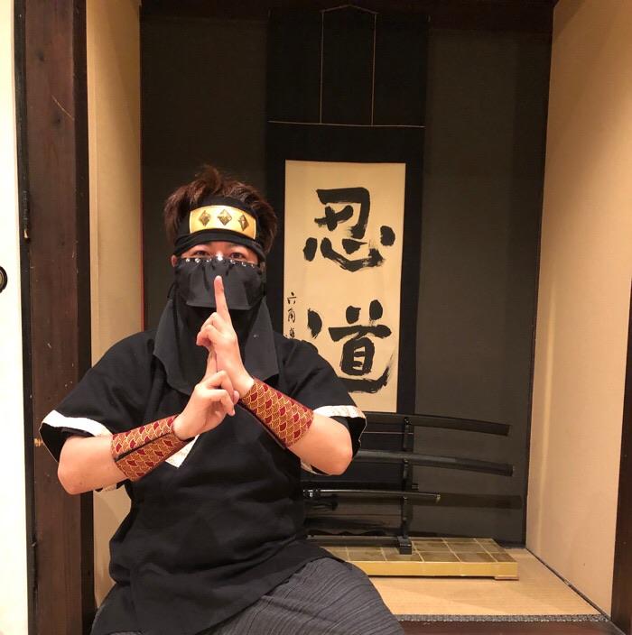 f:id:aichi-ninja:20190622212849j:plain