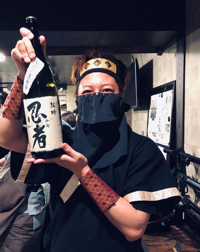 f:id:aichi-ninja:20190622213217j:plain