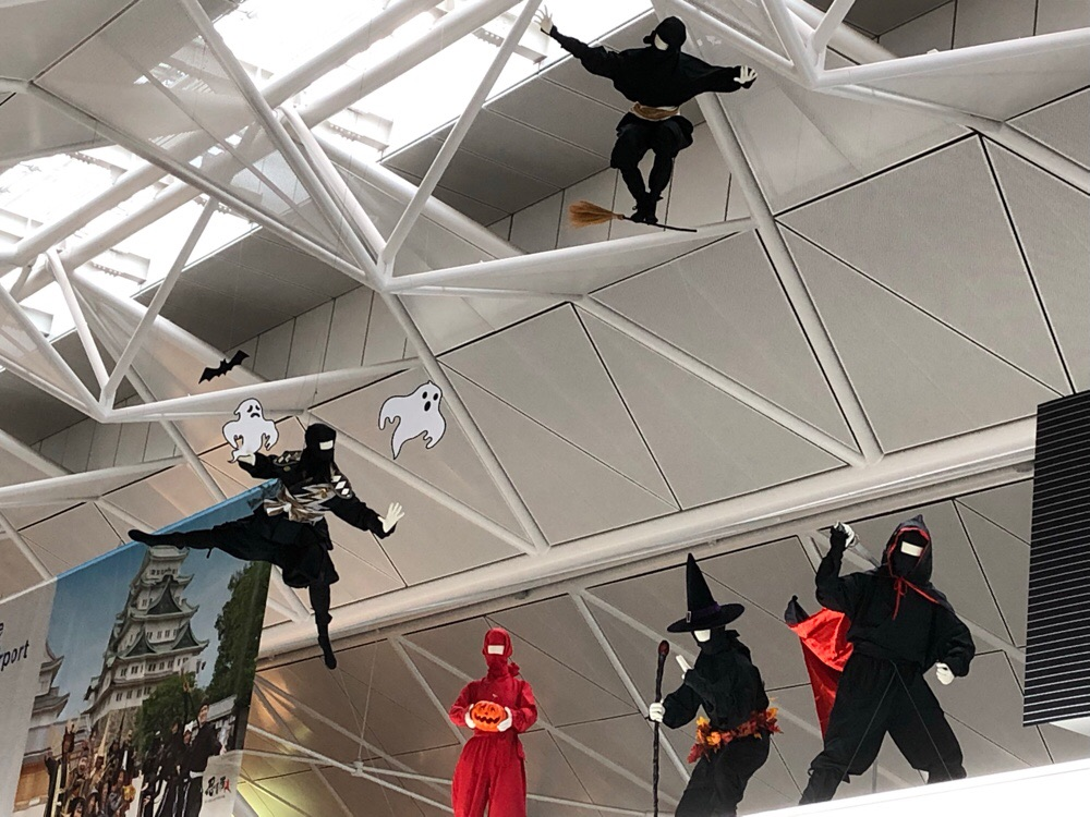 f:id:aichi-ninja:20190930185554j:plain