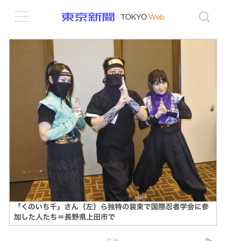 f:id:aichi-ninja:20191216111009p:plain