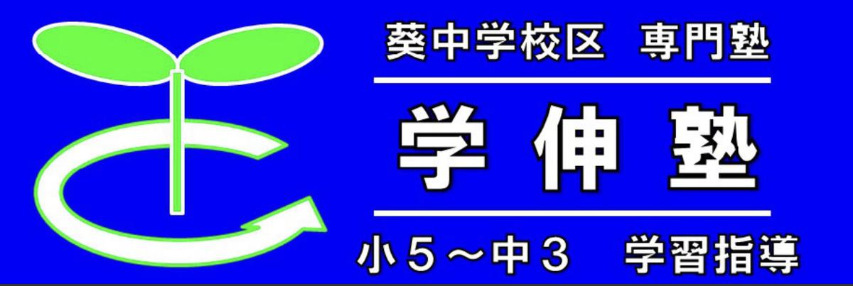 f:id:aichi_ken:20190530000652j:plain