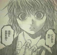 f:id:aichikenmin-aichi:20160702232921p:plain