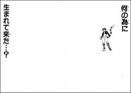 f:id:aichikenmin-aichi:20160702233520p:plain