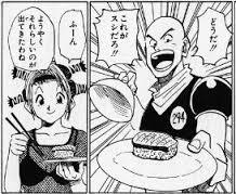 f:id:aichikenmin-aichi:20160702233717p:plain