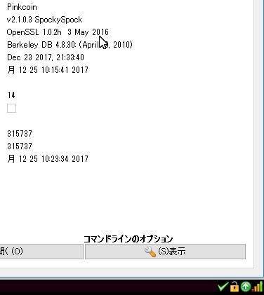 f:id:aida9981:20171225102426j:plain