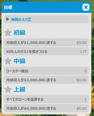 f:id:aida_san:20170318014015j:plain