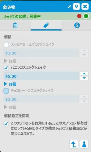 f:id:aida_san:20170318020946j:plain