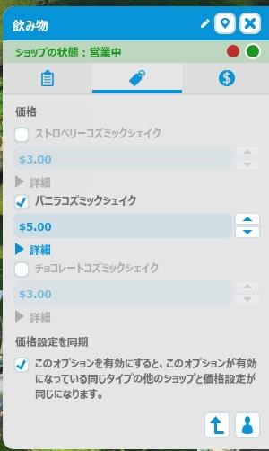 f:id:aida_san:20170318021012j:plain