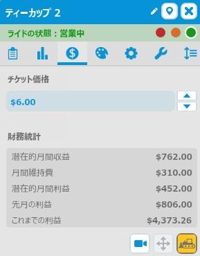 f:id:aida_san:20170318022051j:plain