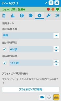 f:id:aida_san:20170318022053j:plain