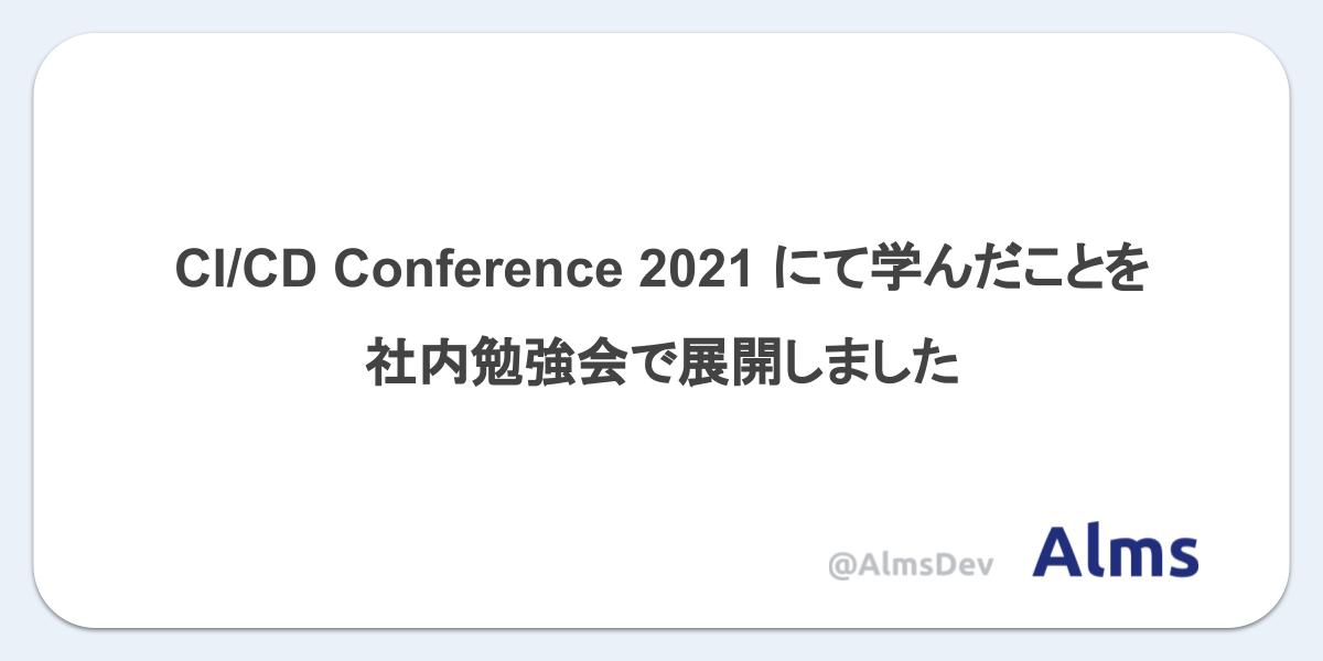 f:id:aidemy-blog:20210927212127p:plain