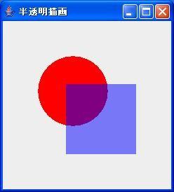 f:id:aidiary:20090828220848j:plain