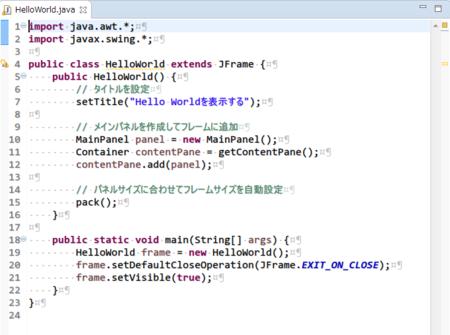 javaの標準クラスのソースコードを見る方法はあり …