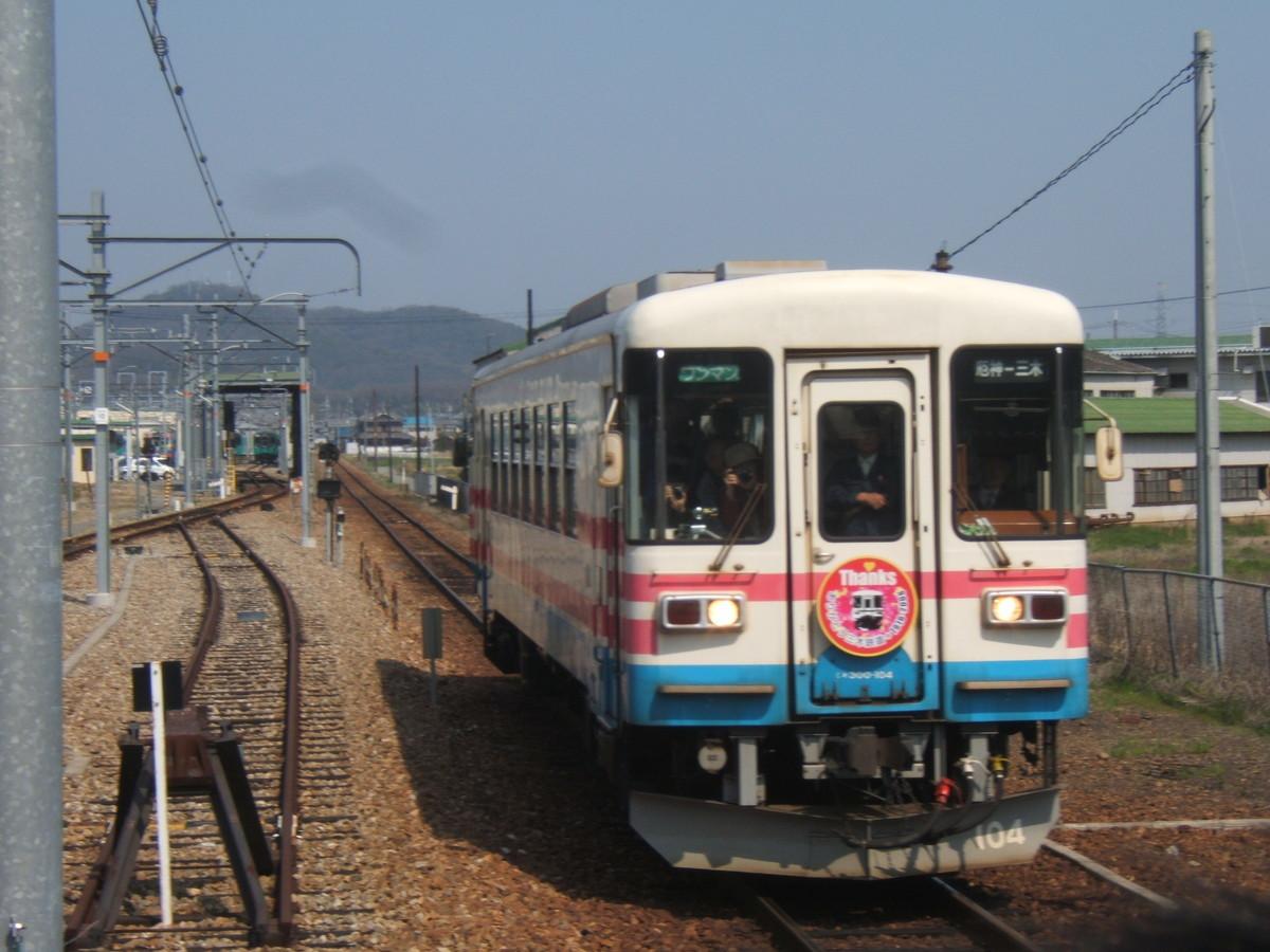 f:id:aigawa2007:20080325132913j:plain