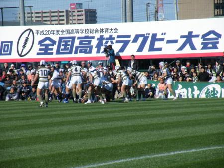 f:id:aigawa2007:20081227120312j:image