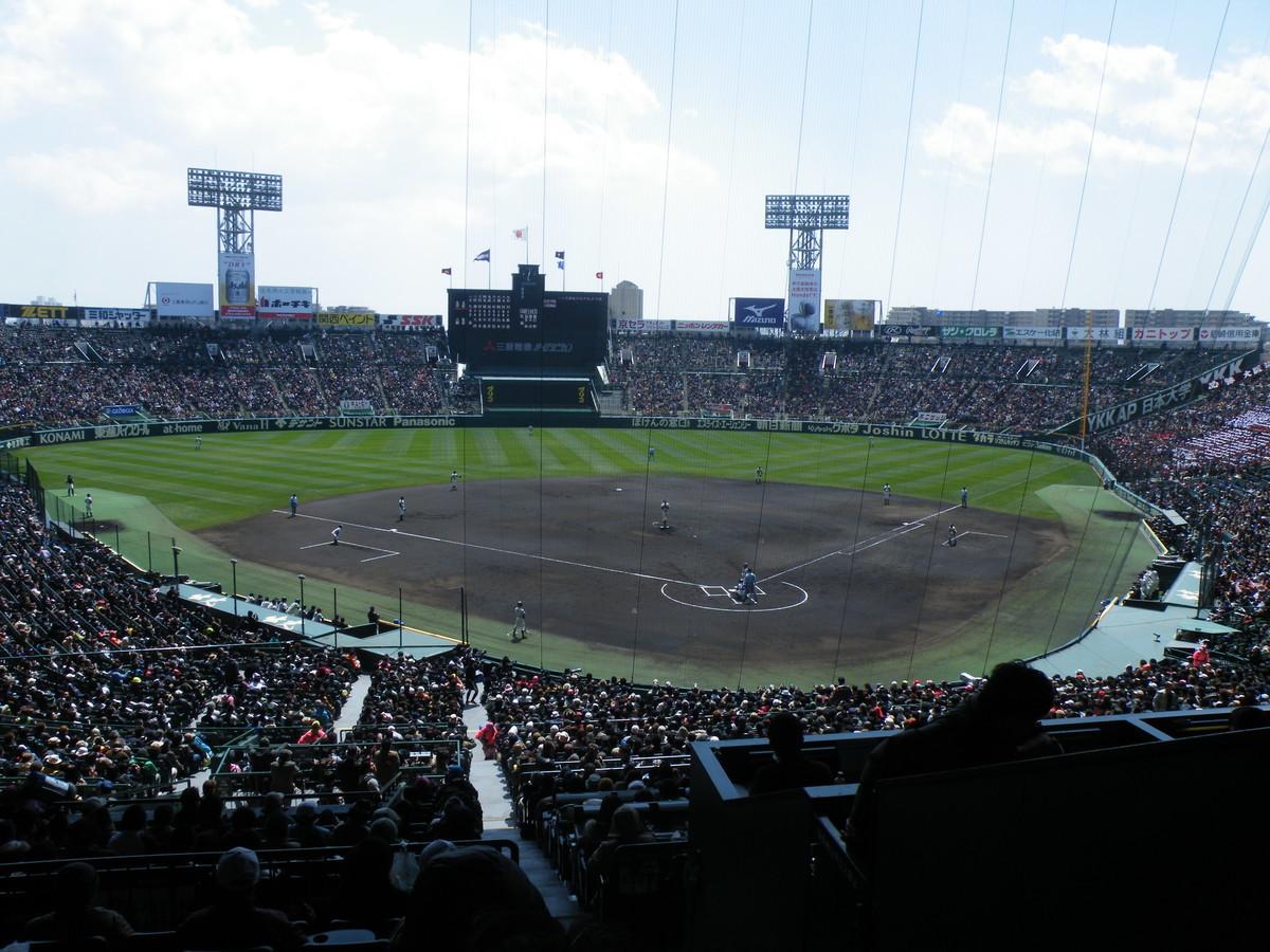 f:id:aigawa2007:20120404125142j:plain