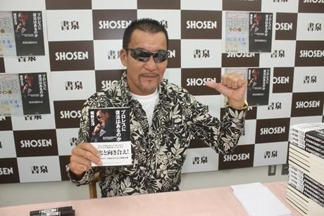 f:id:aigawa2007:20130923125236j:plain