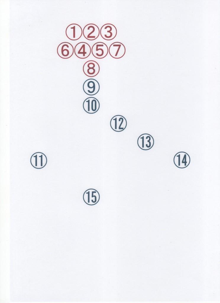 f:id:aigawa2007:20150926015721j:plain