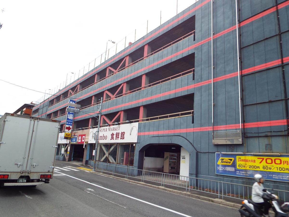 f:id:aigawa2007:20150930132848j:plain