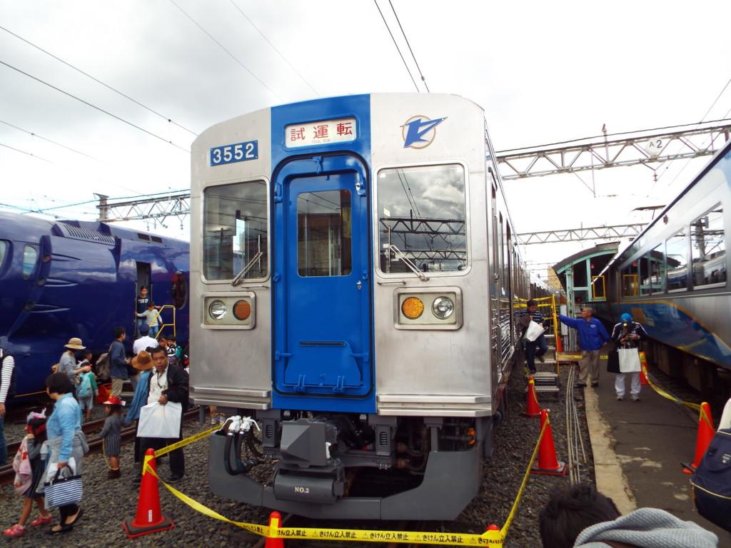 f:id:aigawa2007:20161029120805j:plain