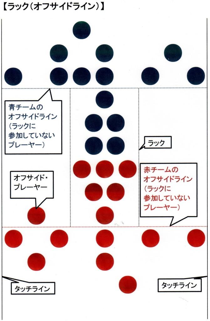 f:id:aigawa2007:20161229205005j:plain
