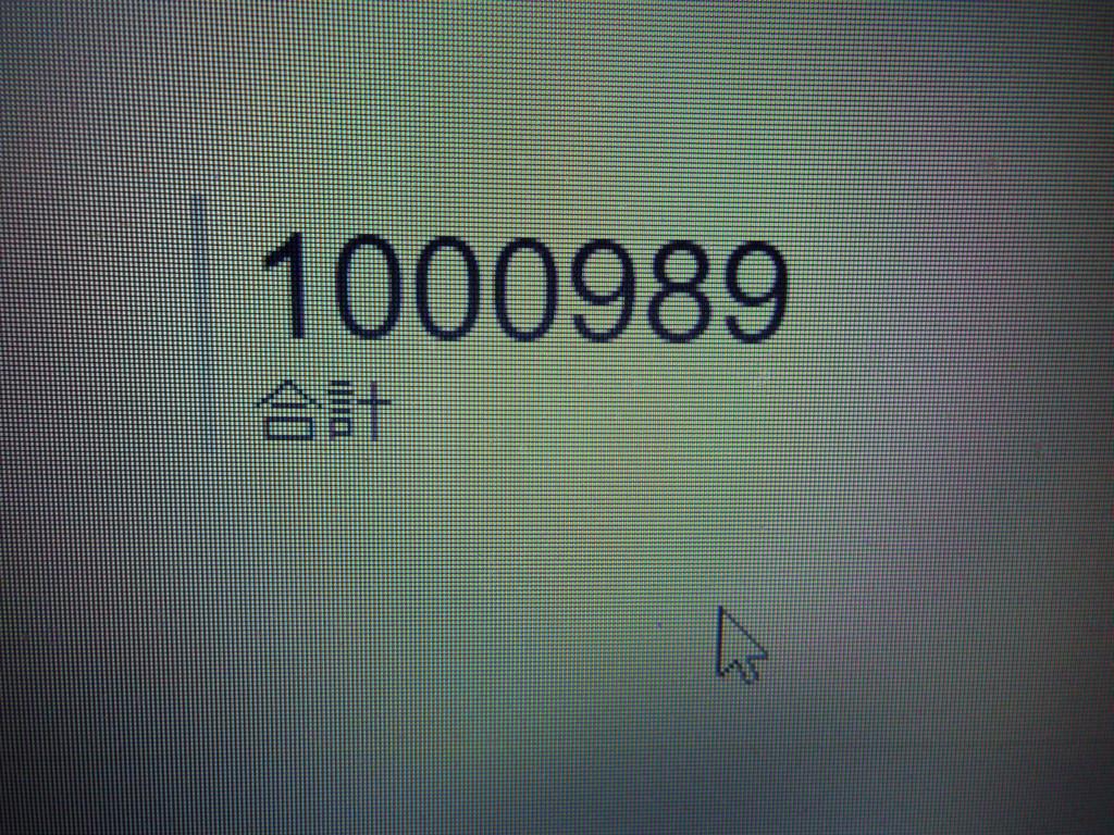 f:id:aigawa2007:20170101162849j:plain