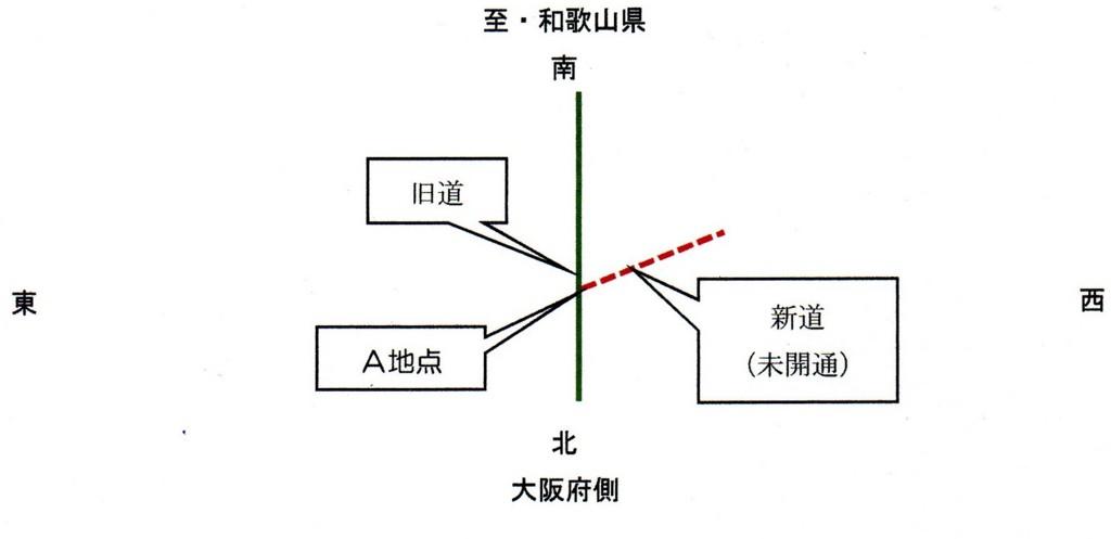 f:id:aigawa2007:20170421201657j:plain