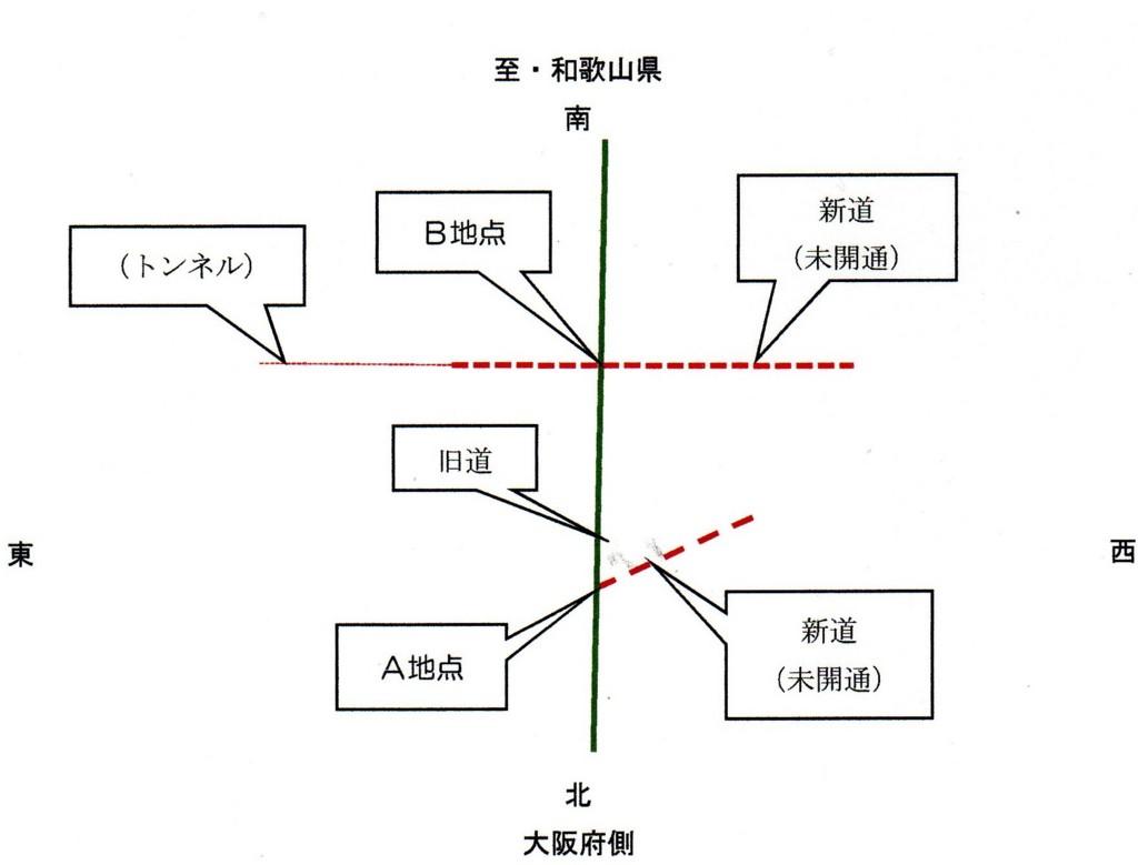 f:id:aigawa2007:20170421202901j:plain