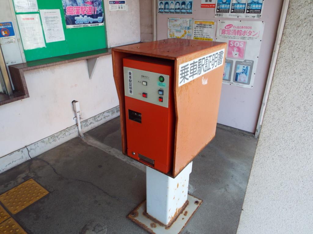 f:id:aigawa2007:20180220003101j:plain