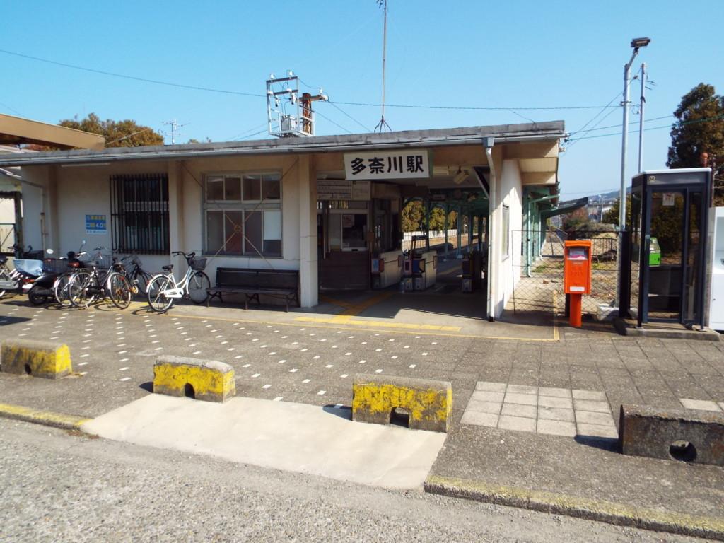 f:id:aigawa2007:20180220003828j:plain