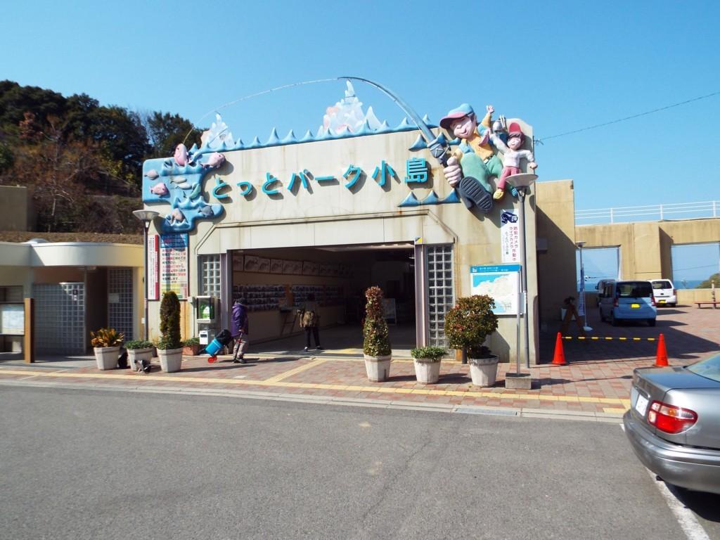 f:id:aigawa2007:20180220005254j:plain