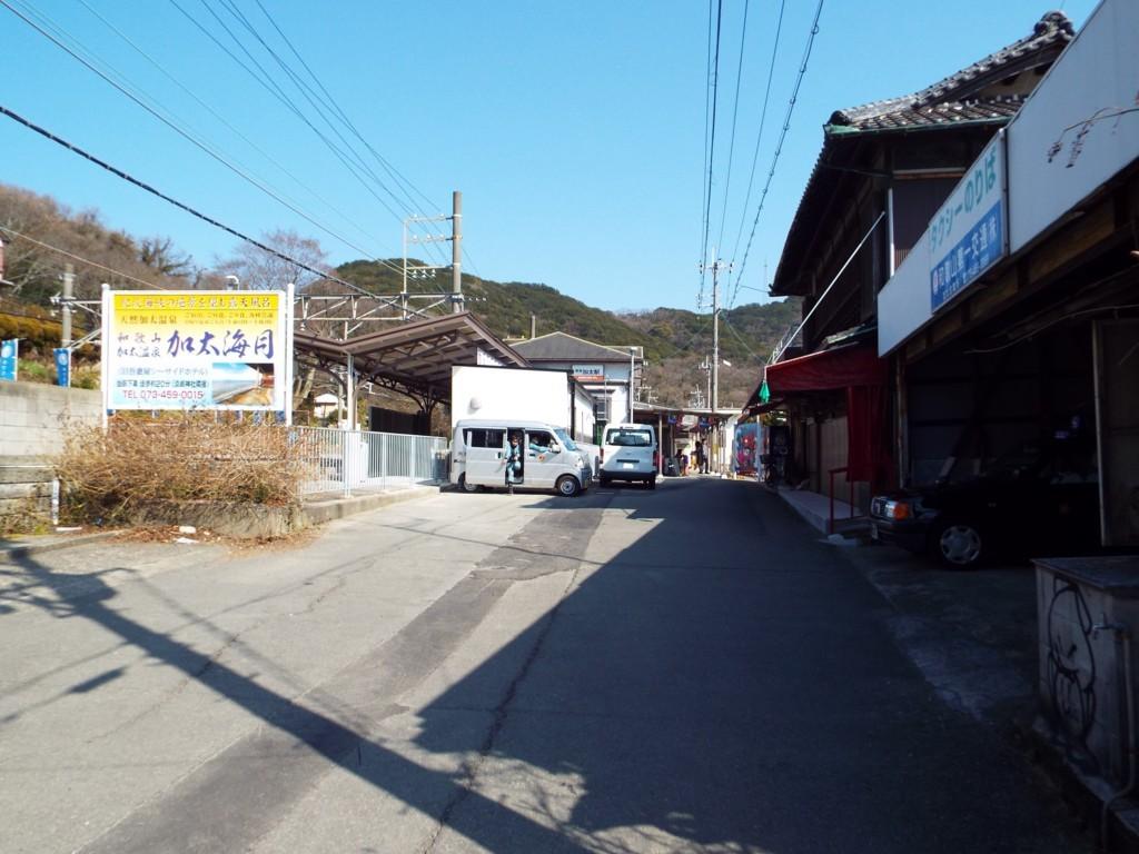 f:id:aigawa2007:20180220012959j:plain