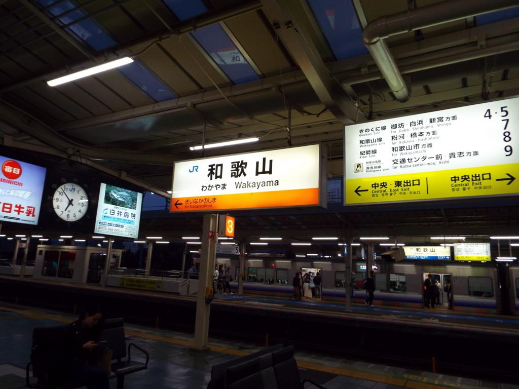 f:id:aigawa2007:20180429185216j:plain