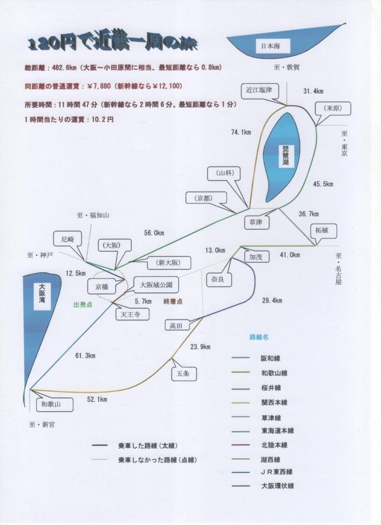 f:id:aigawa2007:20180430184037j:plain