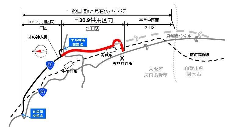 f:id:aigawa2007:20181005114709j:plain