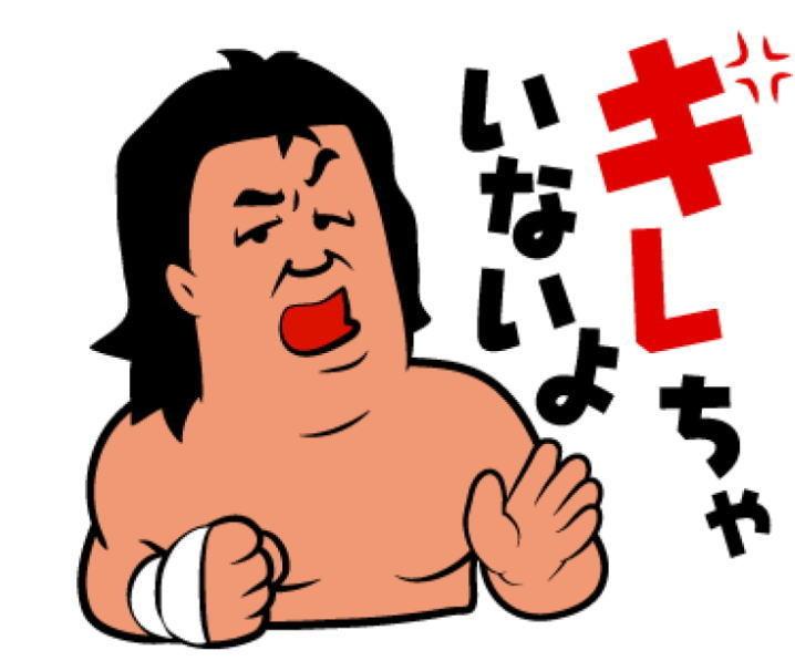 f:id:aigawa2007:20181007021807j:plain