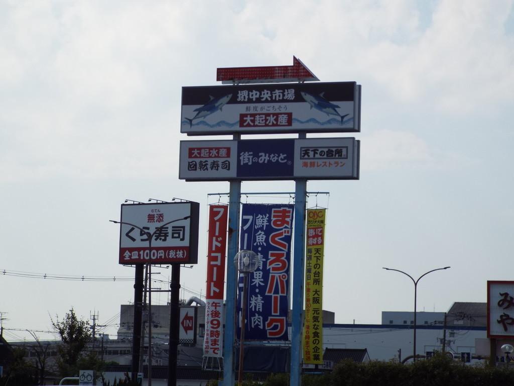 f:id:aigawa2007:20181019125432j:plain
