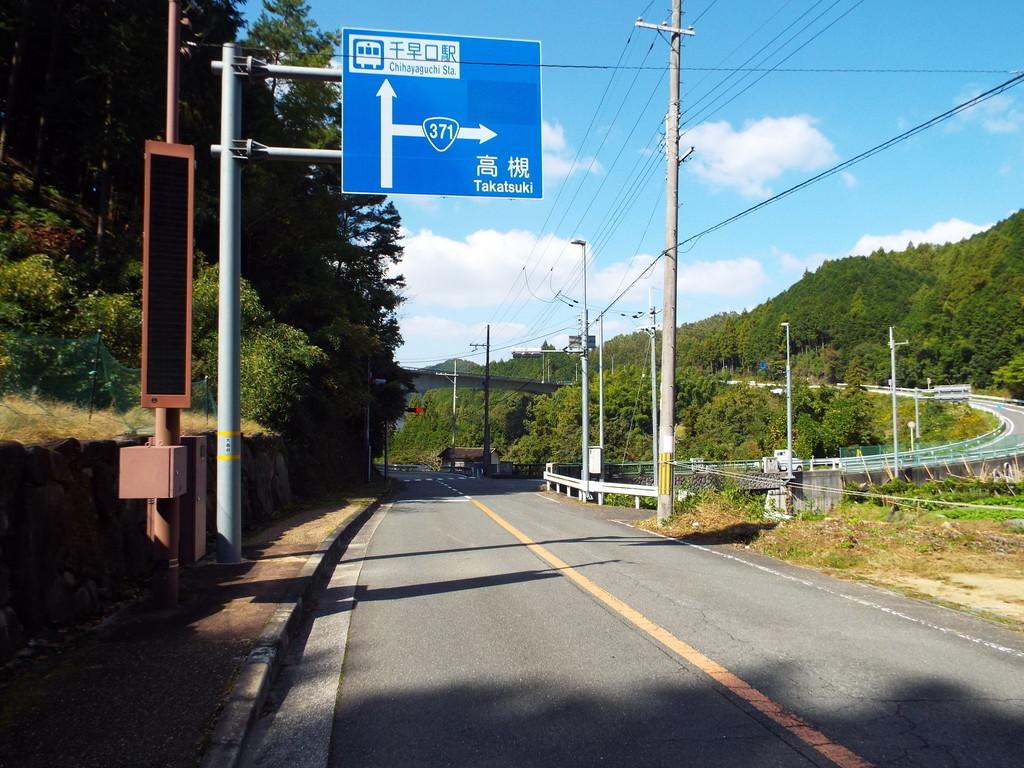 f:id:aigawa2007:20181025111125j:plain