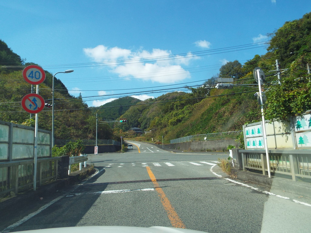 f:id:aigawa2007:20181025111619j:plain