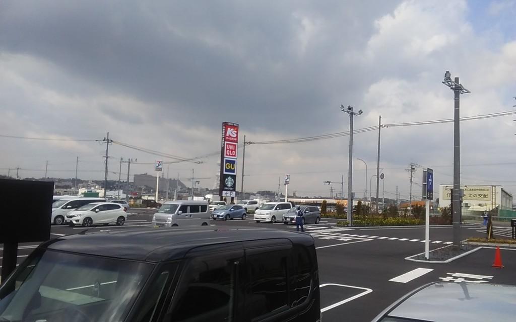 f:id:aigawa2007:20190301113349j:plain