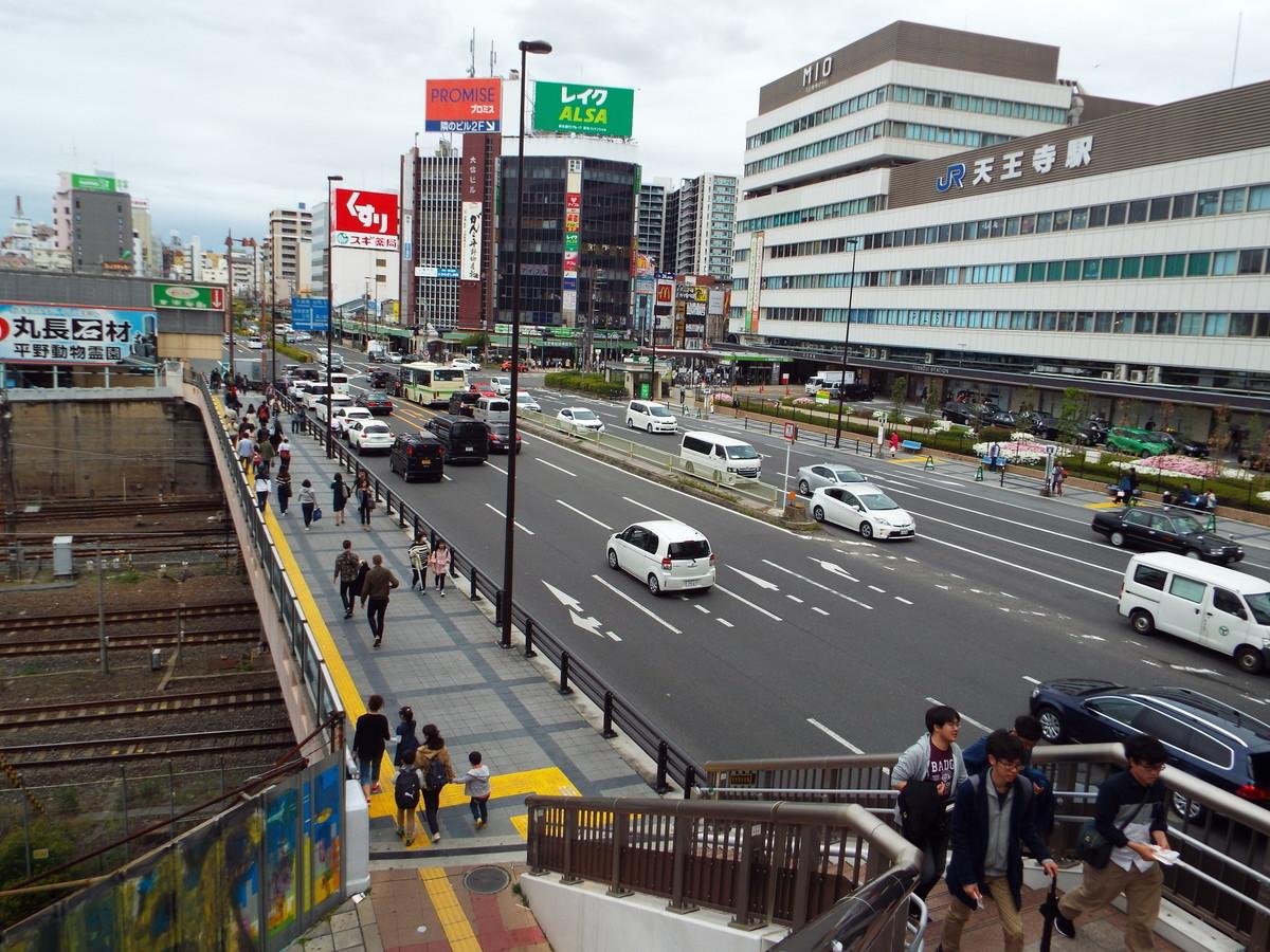 f:id:aigawa2007:20190430130846j:plain