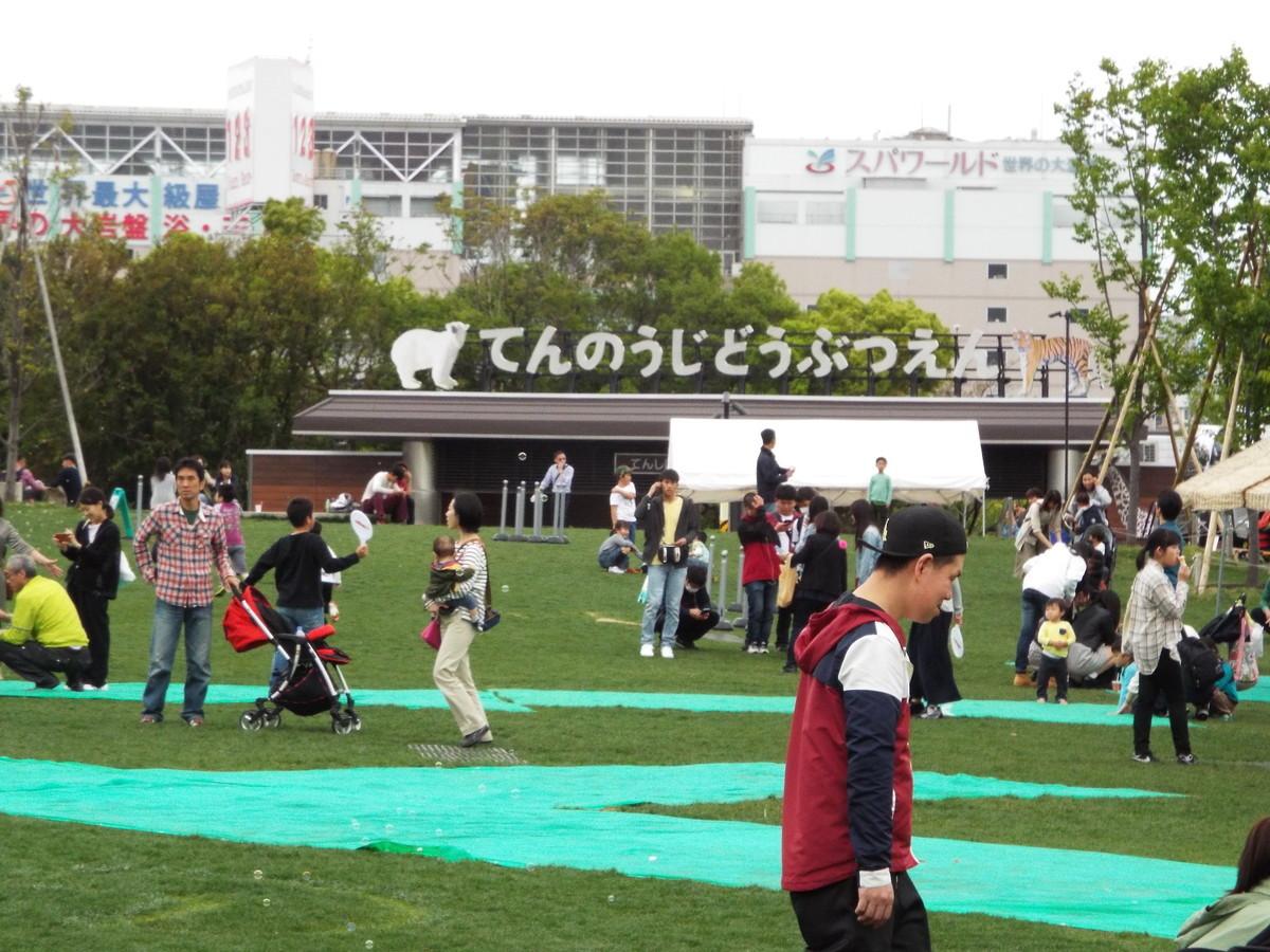 f:id:aigawa2007:20190430151327j:plain