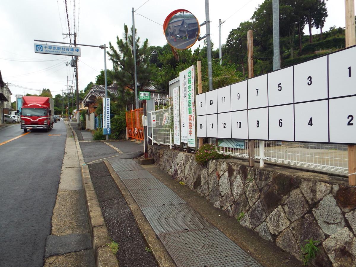 f:id:aigawa2007:20190701135613j:plain