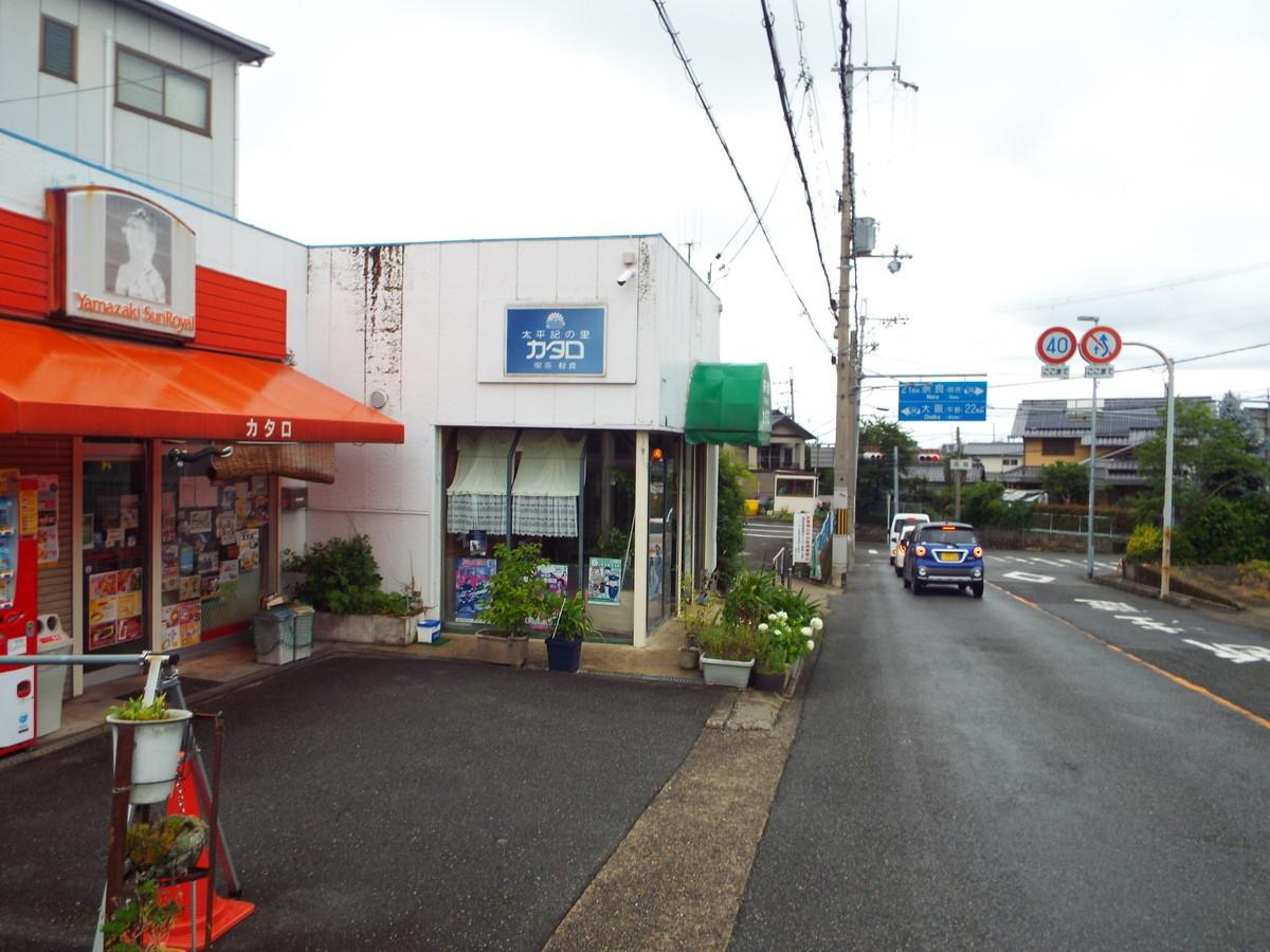 f:id:aigawa2007:20190701135900j:plain