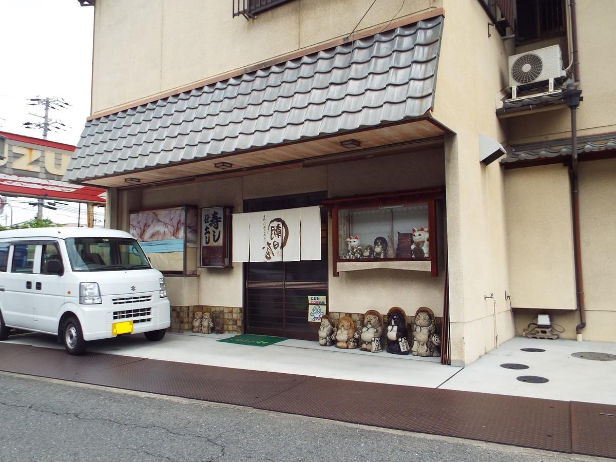 f:id:aigawa2007:20190710135930j:plain