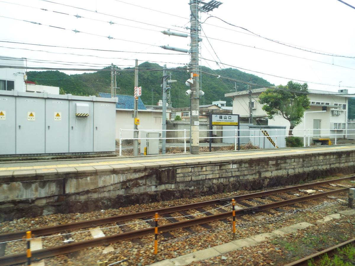 f:id:aigawa2007:20190720113345j:plain