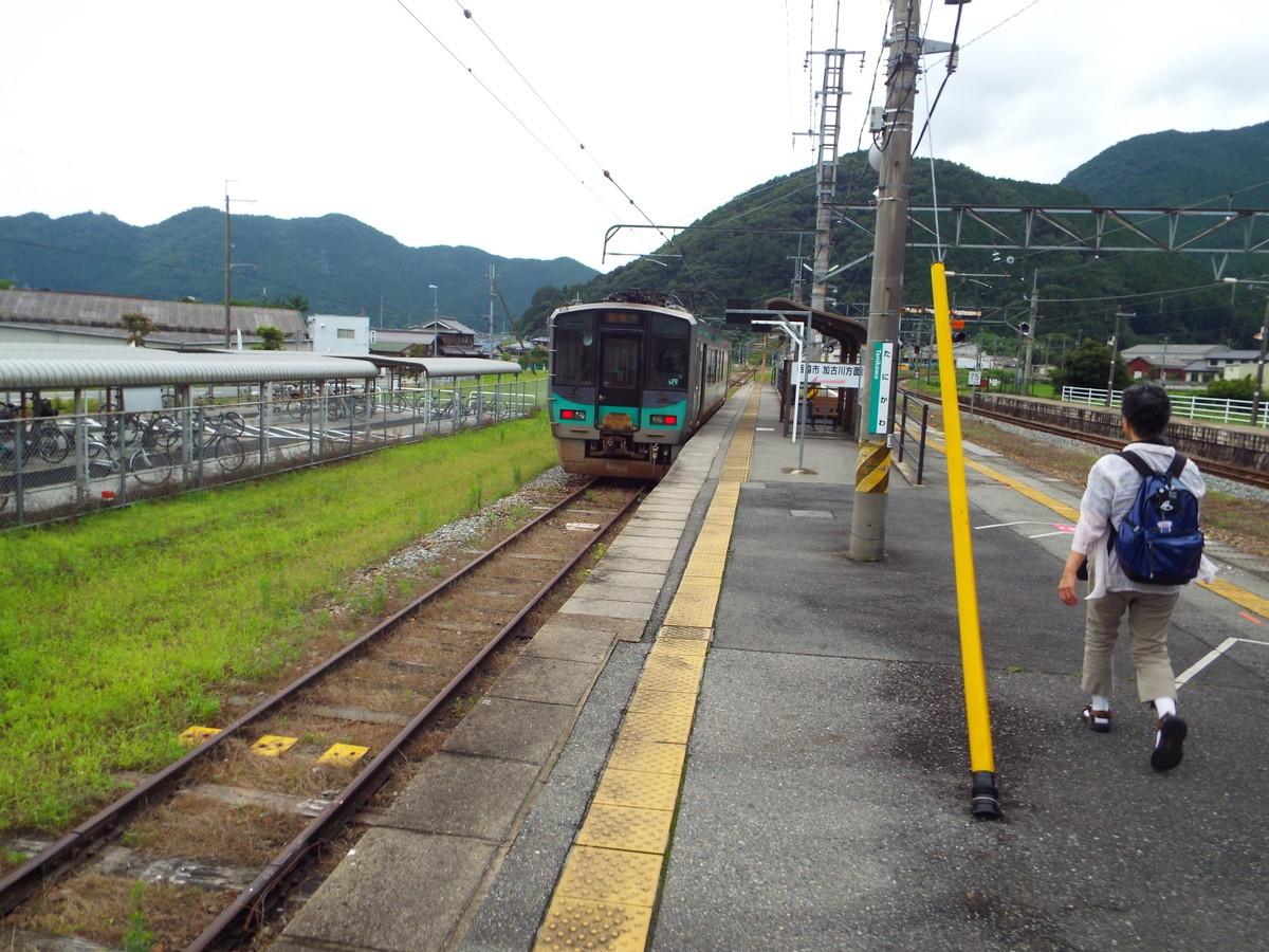 f:id:aigawa2007:20190720115131j:plain