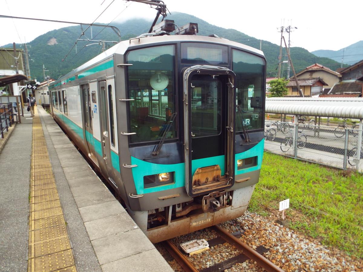 f:id:aigawa2007:20190720115207j:plain