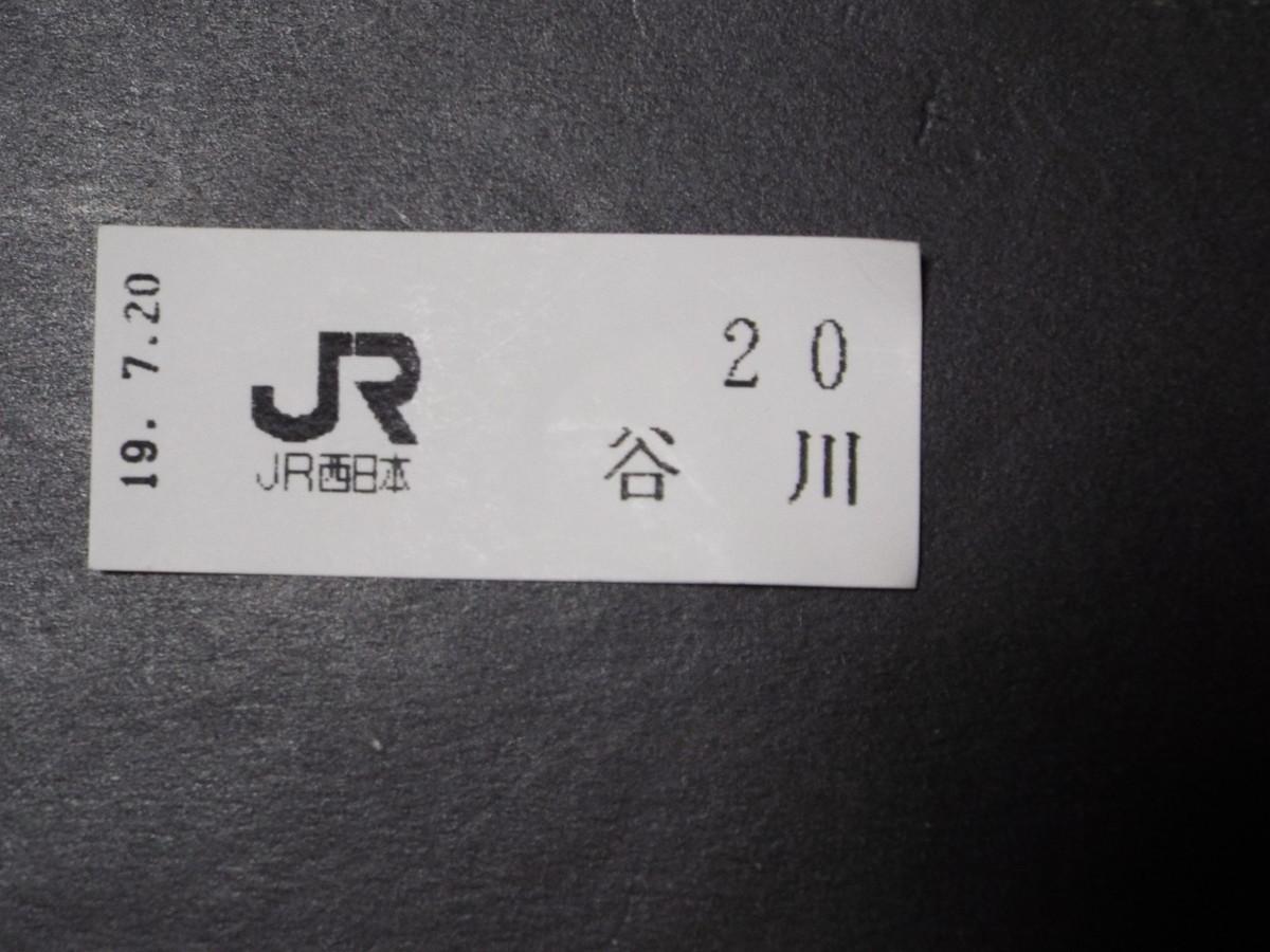 f:id:aigawa2007:20190720225452j:plain